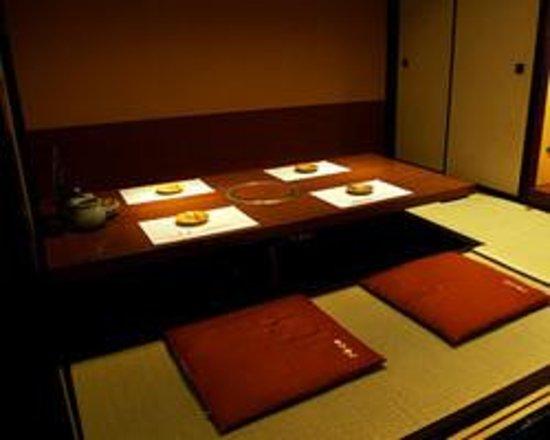 Toriyoshi (Kichijoji 4) Aufnahme