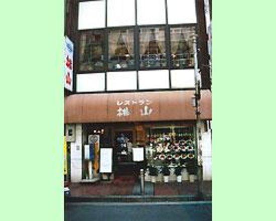 Momoyama Photo