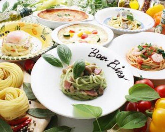 Italian Buffet Pasty Photo