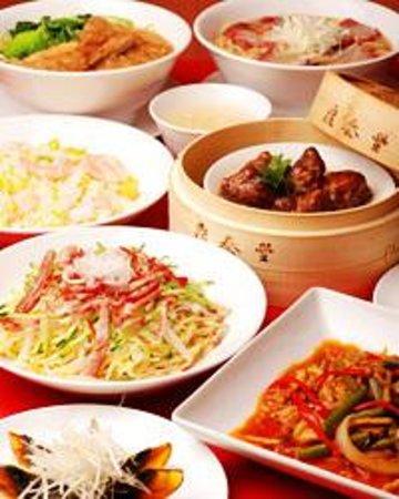 Odaiba Restaurants Tripadvisor