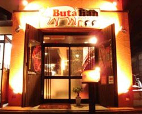 Butarianresutoran Photo