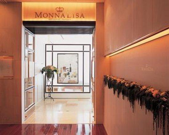 Monna Lisa Foto