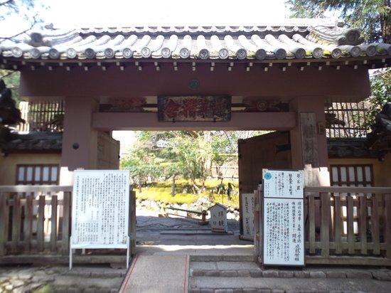 Danrinji Temple: 山門