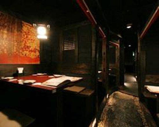 Hanare Shibuya Jinnan ten Photo