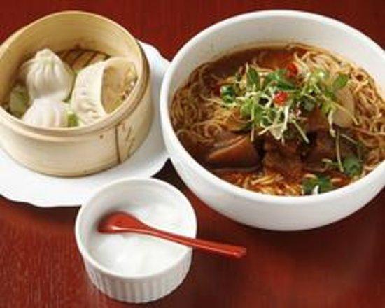 Banchanshubo Photo