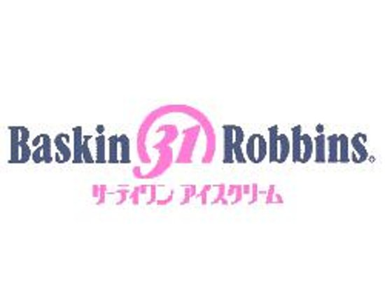 Foto de Baskin-Robbins Kawasakidaisuten