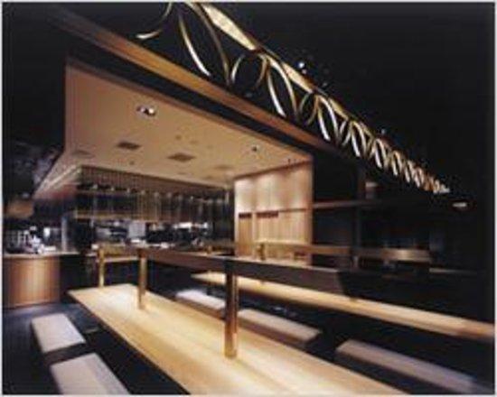 Foto de Tsurutontan BIS TOKYO Marunouchi