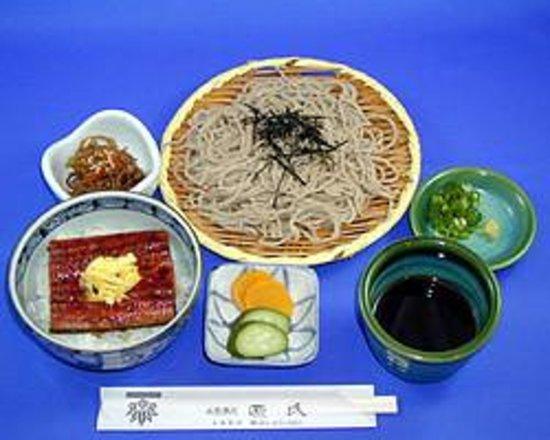 Genji Photo