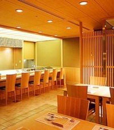 Foto de Yugyoantan Kumakitamise Tokyodomehotel