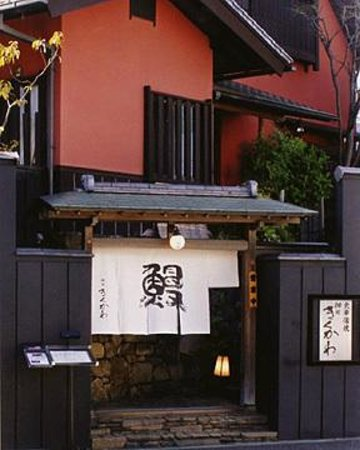 Foto de Kanda Kikukawa Kaminoge