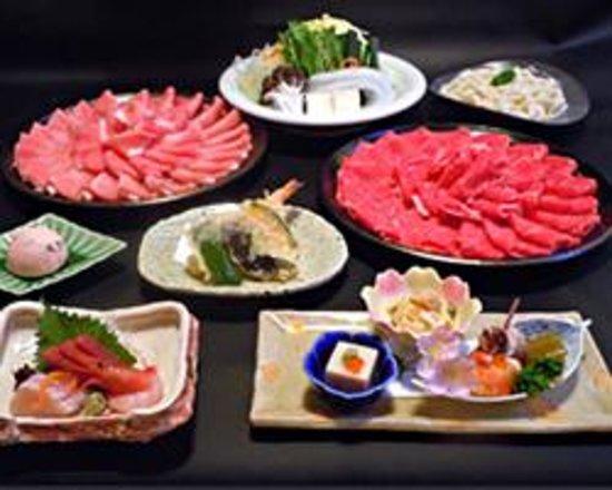 Tsukiji Uemura Kinshicho Bild