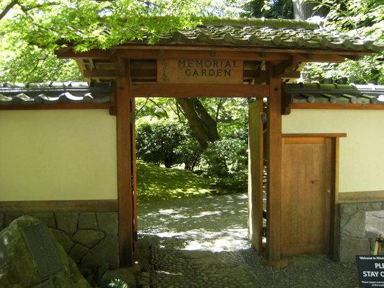 Nitobe Memorial Garden: Welcome in