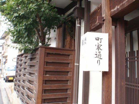 Machiya Street