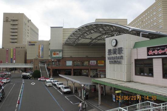 Amu Plaza Nagasaki