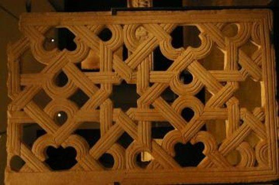 Museo Arqueologico de Cordoba: Moucharabieh