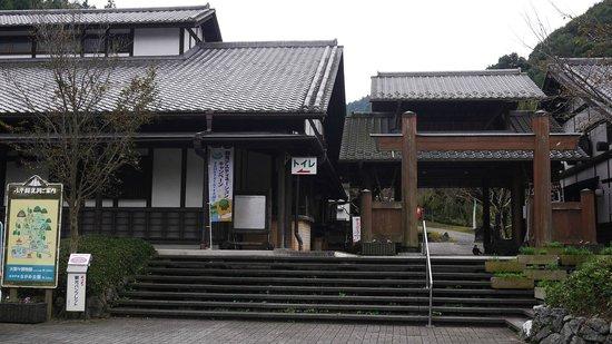 Odairanosato Shonyudo Park