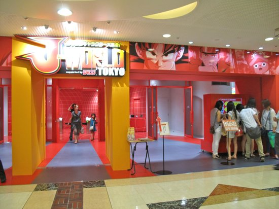 Toshima, Japonya: J-World entrance