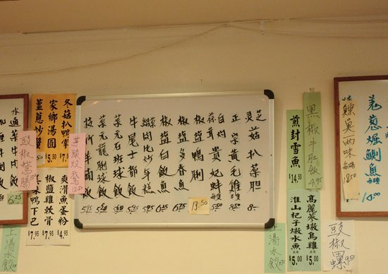 New Woey Loy Goey : Chinese menus above the counter