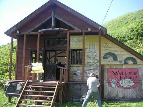 Momoiwaso Youth Hostel : 桃岩荘(Ben&Joe House)