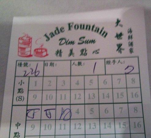 Jade Fountain: Yep, the real deal