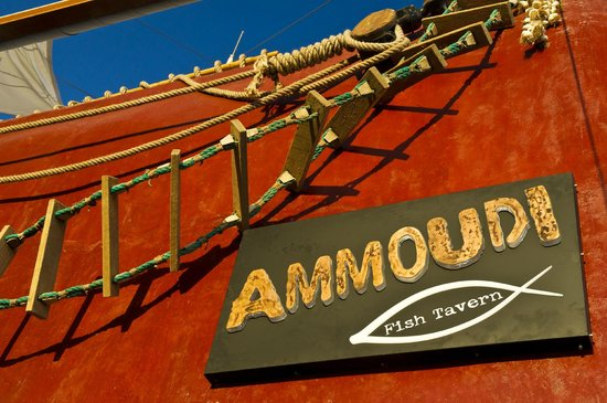Ammoudi Fish Tavern