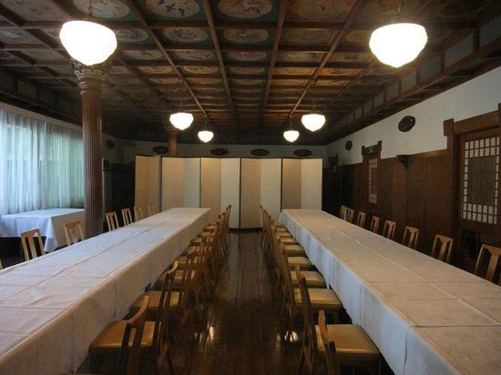 Nikko Kanaya Hotel: ennkaijyou