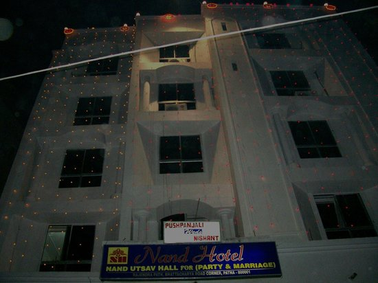 Photo of Nand Hotel Patna