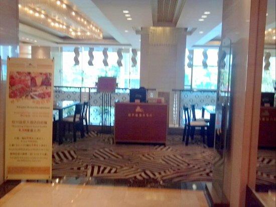 Shaoxing Yiquan Hotel : レストラン入り口