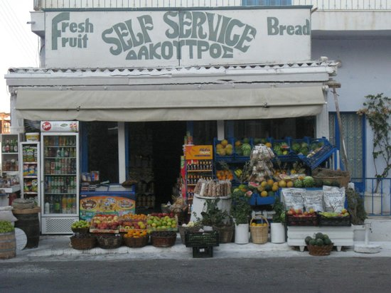 Summer Time Pension : Mini market 2 minutes away