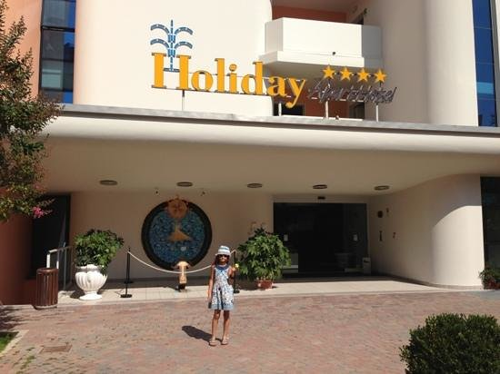 Holiday Aparthotel: The main entrance