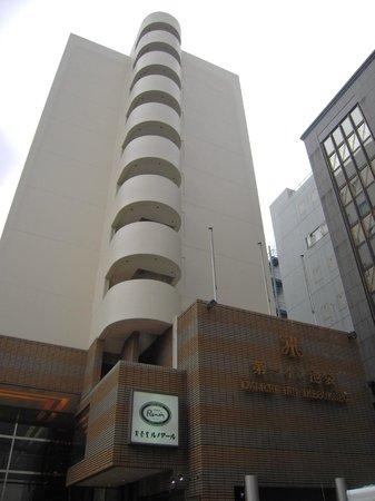 Dai-Ichi Inn Ikebukuro: 外観