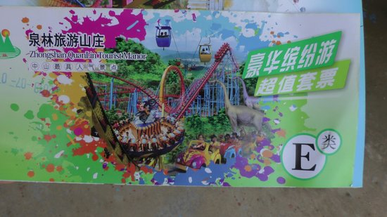 Sanxiang Quanlin Tourist Resort: Welcome to Quanlin Resort