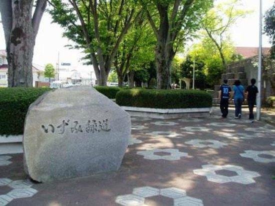 大泉町, 群馬県, 気持ちのよい緑道