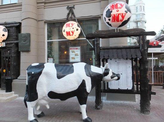 Cafe Mu-Mu: Symbol