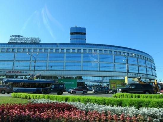 Moscow Hotel: hotel facade