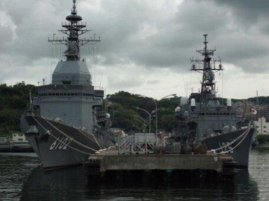 Yokosuka Gunko Meguri: 艦船