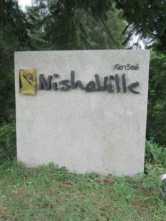 Resort Nishaville - entrance