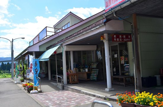 Michi-no-Eki - Shirao Fureai Park : 道の駅の農産物販売所