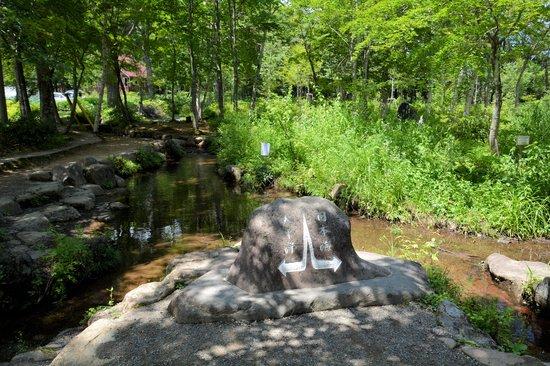 Hirugano watershed park: 分水嶺