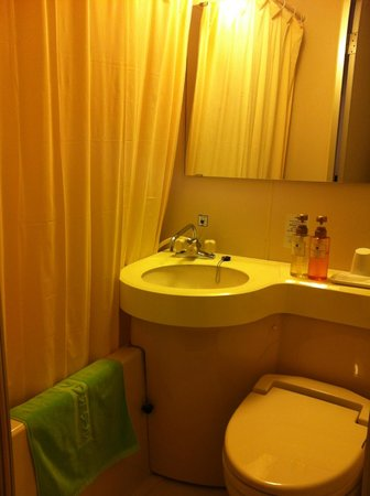 Kyoto Plaza Hotel: bathroom
