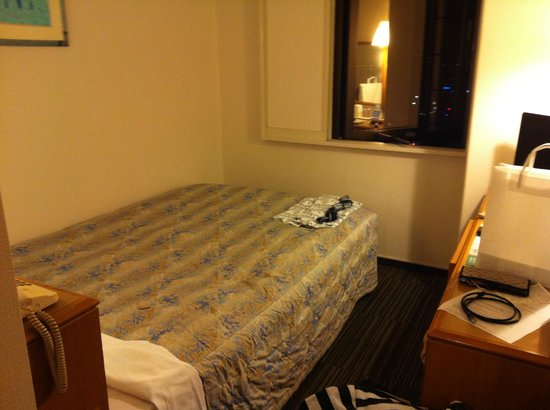 Kyoto Plaza Hotel: room