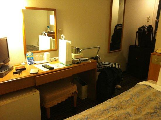 Kyoto Plaza Hotel : room