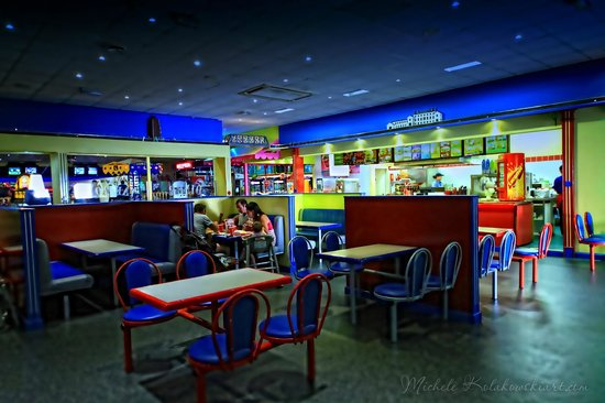 Perks Entertainment Centre : Mac Perkies Diner