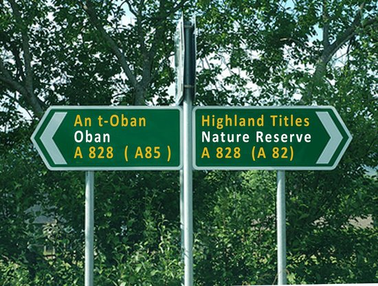Highland Titles Nature Reserve: A sign of the times  ;-)