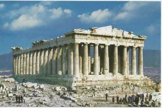 AthensTours.Gr