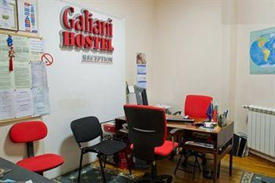 Galiani Hostel : Ufficio/Office