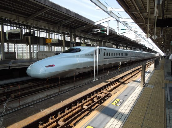 Sun Hotel Nagoya Via Shirakawa : Shinkansen Bullet Train at Nagoya