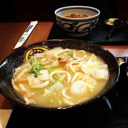 Mifune : Dinner
