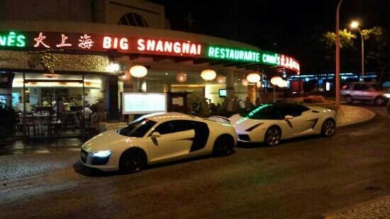 Big Shanghai : front view of the restaurant