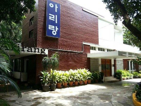 Private dating restaurant in dhaka
